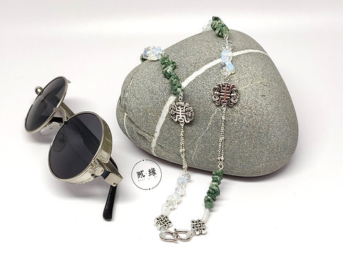 Grassland Eyeglasses Chain & Necklace
