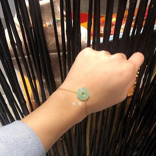 Mini dounut bracelet