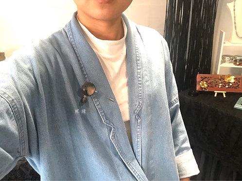 Yuán pin