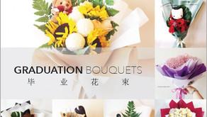 Graduation Bouquets 毕业花束