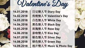 12 Valentine's Day ~~ 12个情人节