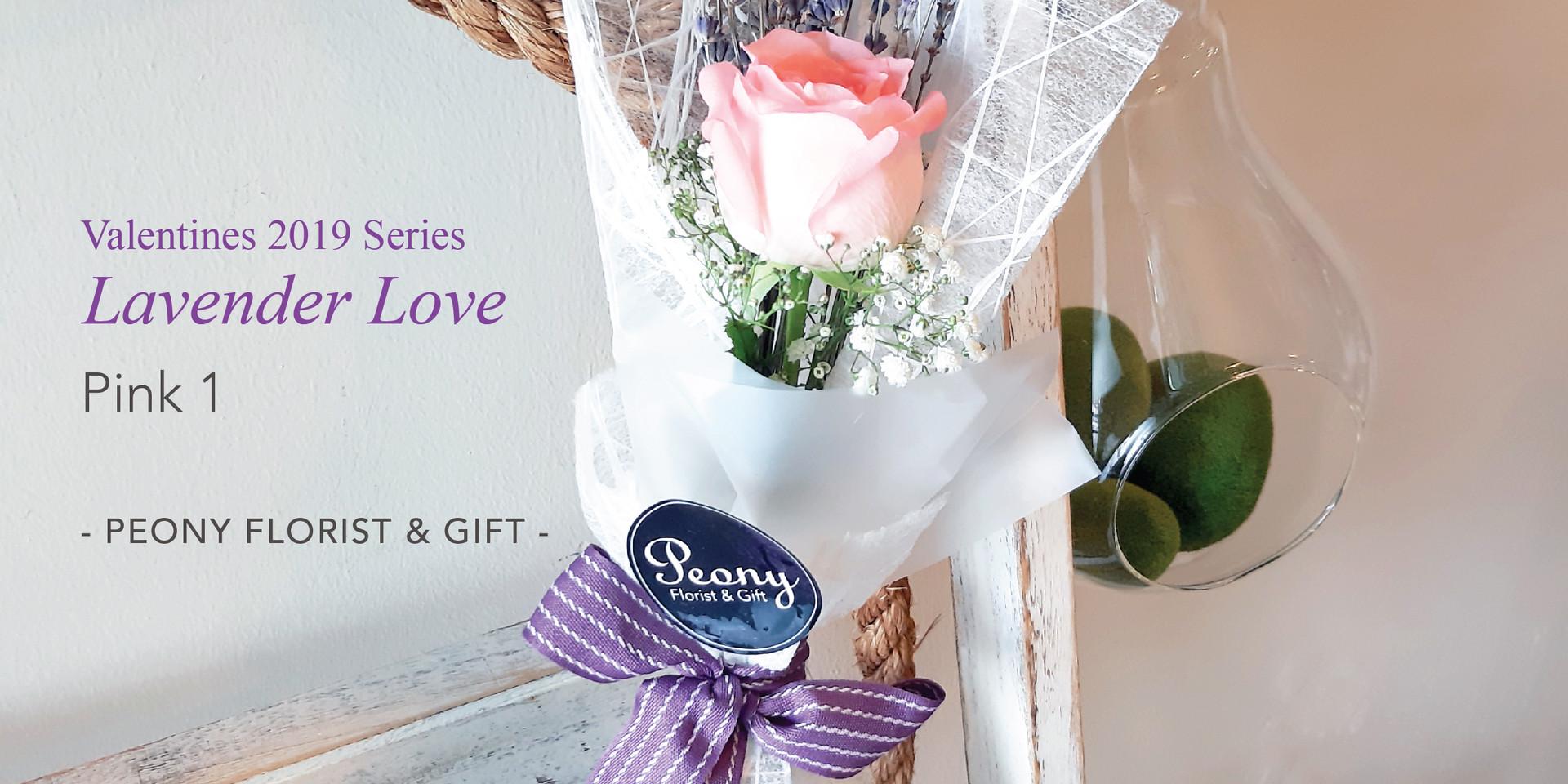 Pink 1-Lavender Love 2019