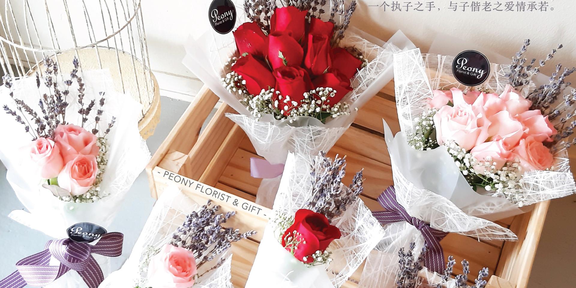 Lavender Love Bouquet Series