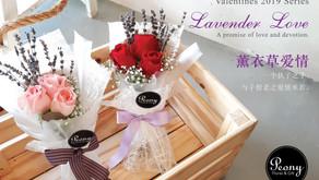 Valentines Special 2019 ~ Lavender Love