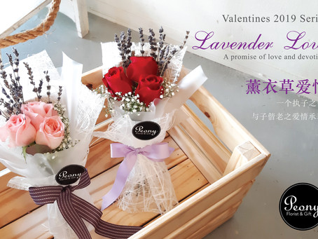 Valentines Special 2019 ~ Lavender Love