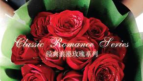 Valentine's Classic Romance Rose Bouquet Series