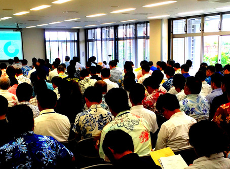 【お知らせ】沖縄スポーツ産業クラスター検討会議(アドバイザリーボード)の開催