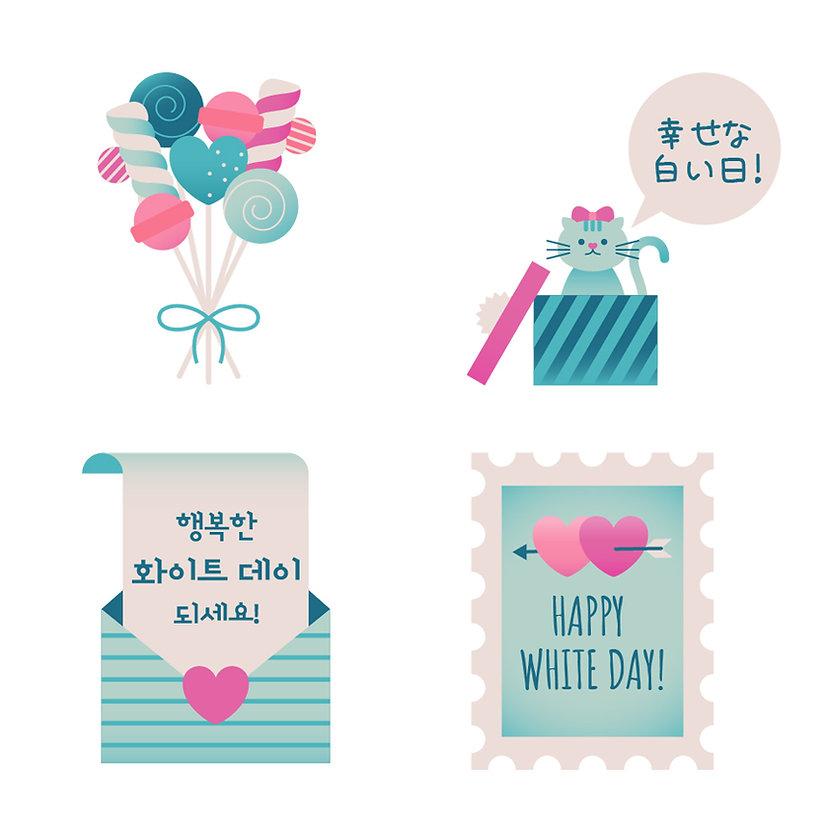 WhiteDay 2021_stickers.jpg
