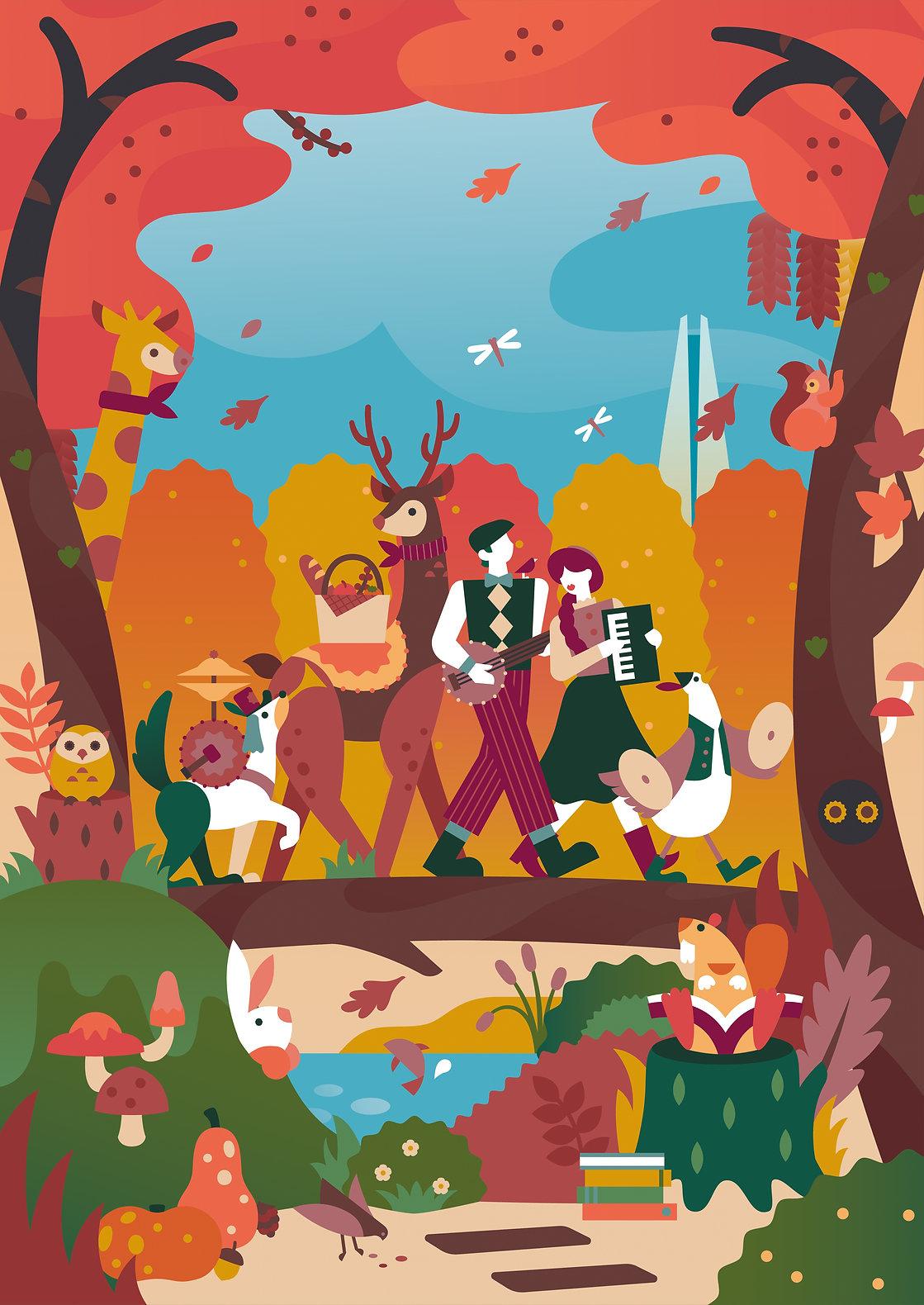 LotteMall_autumn.jpg