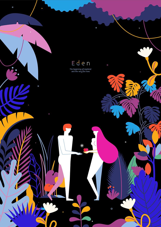 Eden_poster.jpg