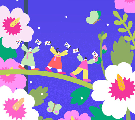 Snapchat - National Liberation Day of Korea 2020