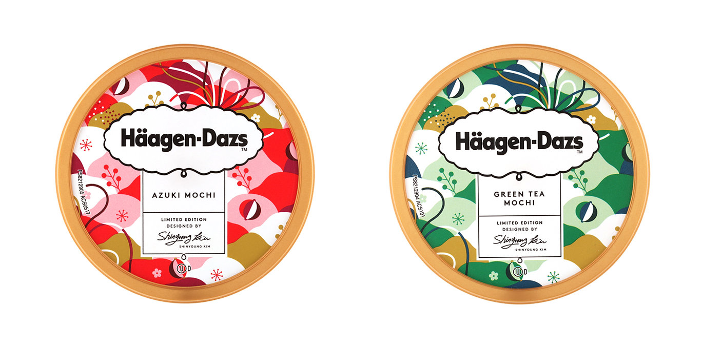 haagendazs 2017 packaging_top.jpg