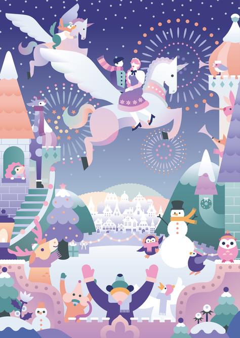 Lotte World Mall Winter