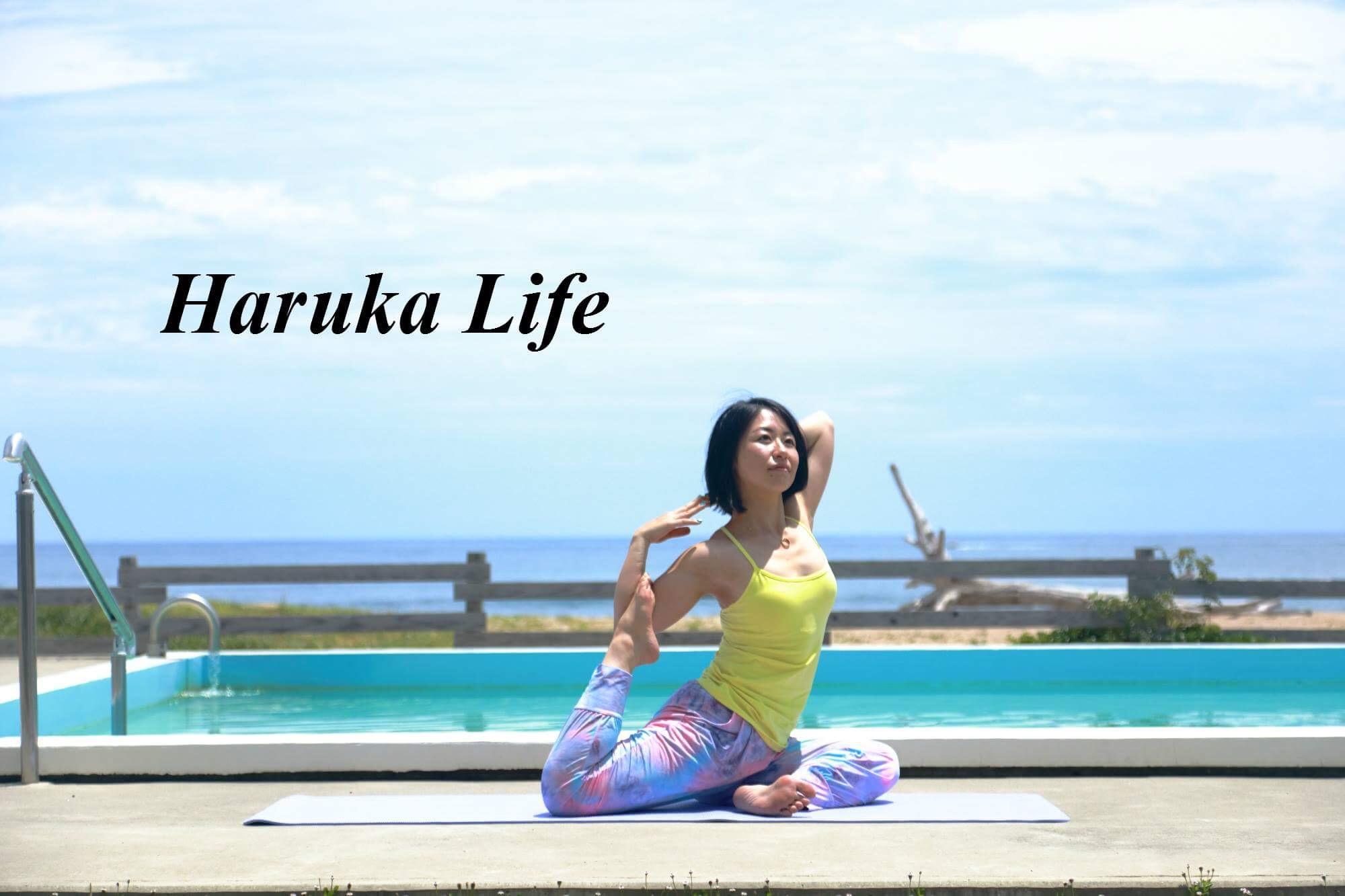 Haruka Life