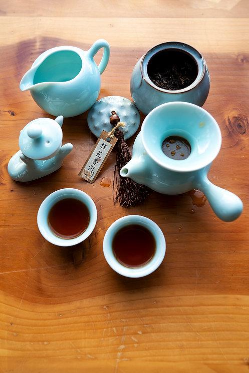 Set-61-Tea for 2.jpg