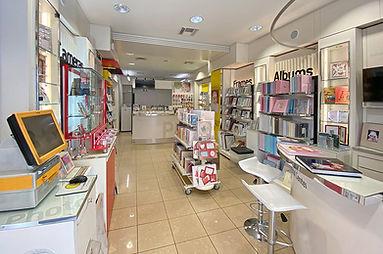 photo papaioakeim shop-site.jpg