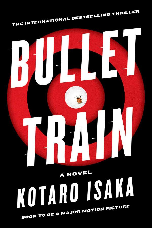 Book Cover of Bullet Train by Kotaro Isaka