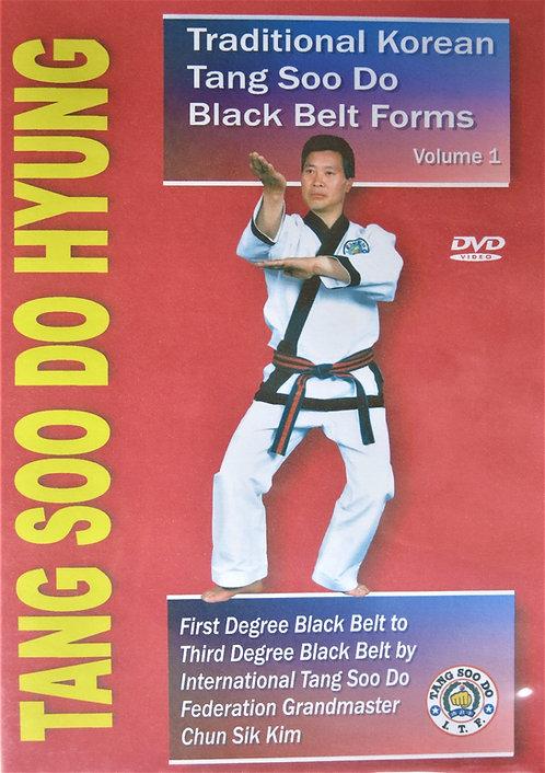 Tang Soo Do Hyung - Black Belt Forms, Volume 1