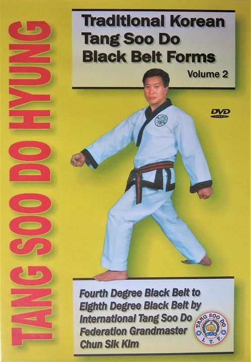 Tang Soo Do - Black Belt Forms, Volume 2