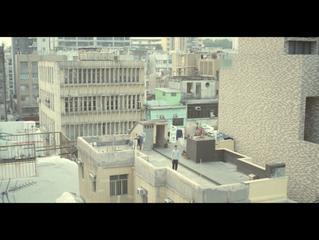 Film – Mad World