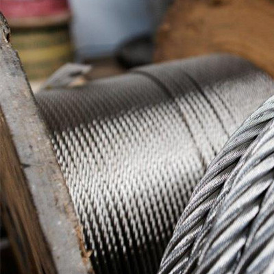 Wire Rope Supplier in Quezon City Metro Manila