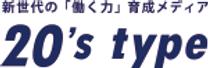 20stype_logo.png