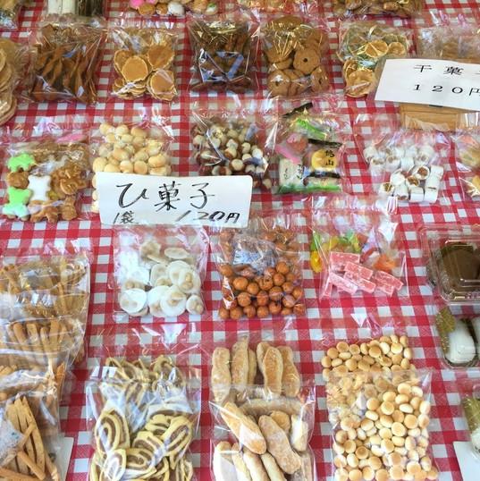 西村菓子店