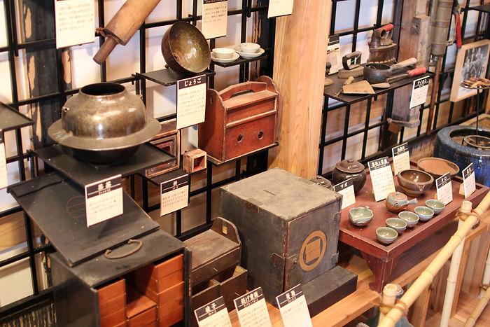 Onomi museum.JPG