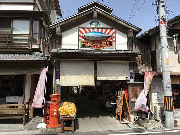 taisho market.jpg