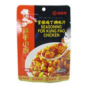 [CA011] HAIDILAO Seasoning for Kung Pao Chicken 80g