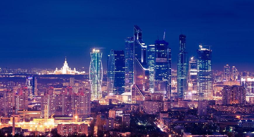 Вечерняя Москва, город в вечерних огнях