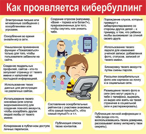 sm_full (2).jpg