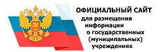 баннер bus.gov.jpg