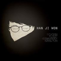 한지원 'HAN JI WON'
