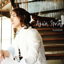 구환 'Again, Spring'