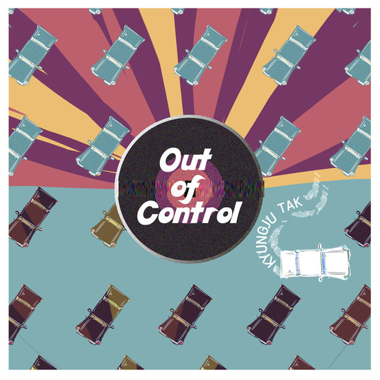 Out of Control_Cover.jpg