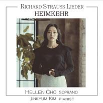 HELLEN CHO 'Heimkehr'