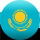Мы есть в эти городах Казахстана