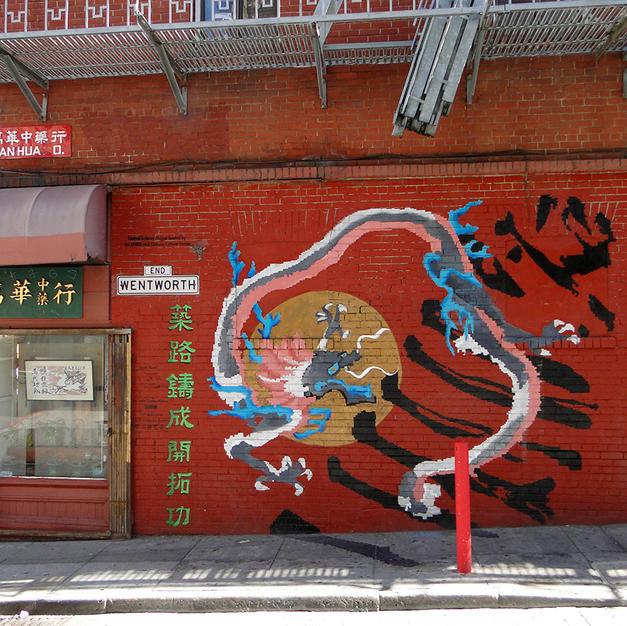 China Town, San Francisco, CA