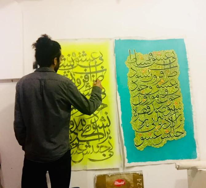 خط نگاره -Persian Calligraphy