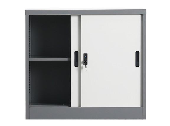 Low Slide Metal Door Cupboard