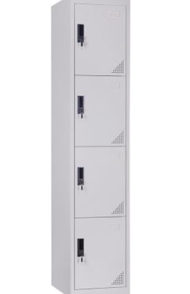4-Tier Steel Locker