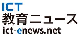 数強塾 メディア掲載4.png