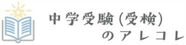 数強塾 メディア掲載3.png