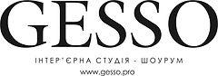 gesso - інтер'єрна студія шоурум