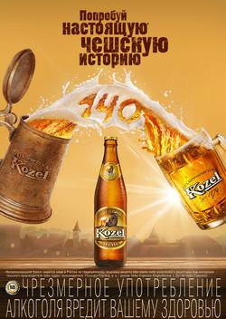 KOZEL_140.jpg