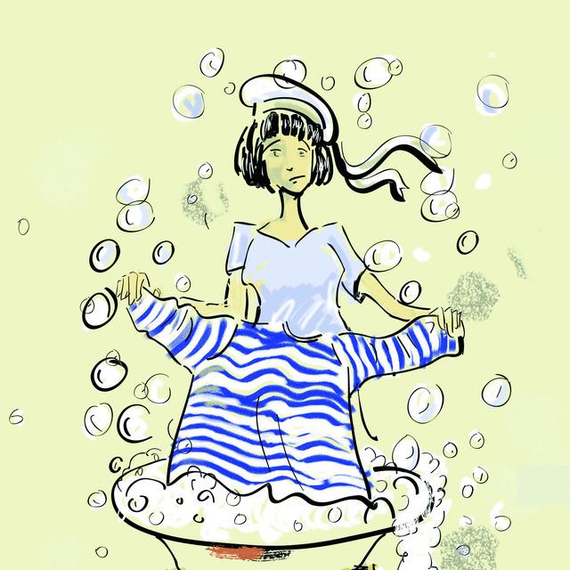 Washing wife