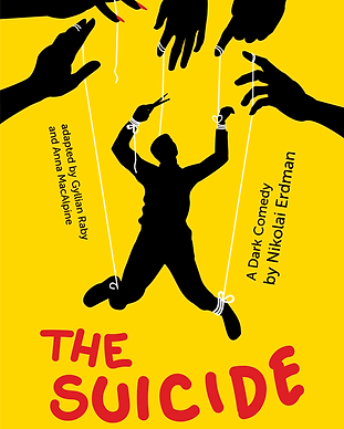 The suicide - Poster 11x17 inches.png