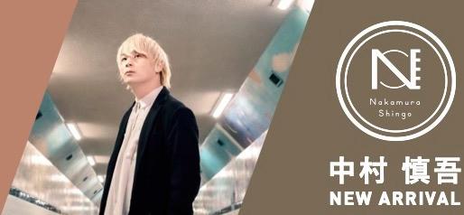7/11 ALBUM「MADE IN」Single#9「向かい風、この胸いっぱいに/僕らを繋ぐ唄」同時リリース!