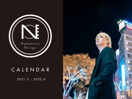 2021年3月-2022年4月 卓上カレンダー発売決定!